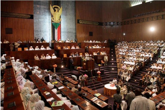 sudanese parliament