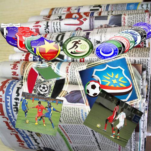 Photo of أبرز عناوين الصحف الرياضية السودانية الصادرة اليوم الإثنين الموافق 10 ديسمبر 2018م