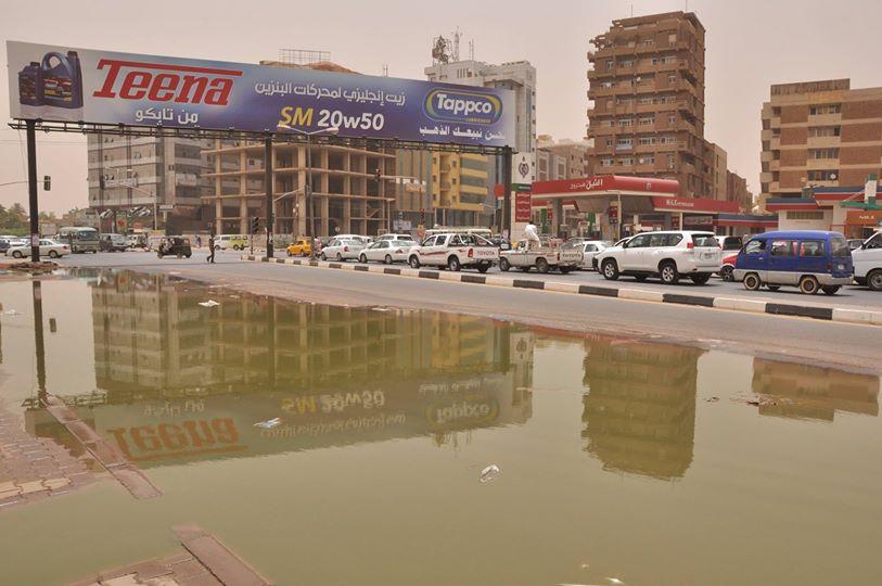 Photo of نهر الصرف الصحي … تاني إصلاح ؟! هو إي شي في البلد دي عايز إصلاح ما في شي عايز تغيير ؟!
