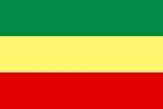 250px Flag of Ethiopia 1975–1987