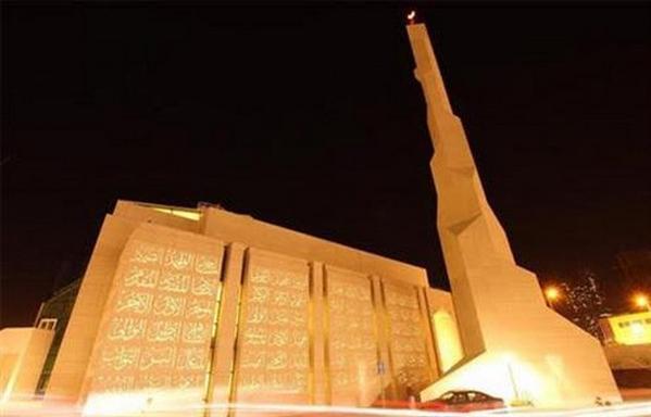 Photo of السعودية: السماح بالدروس والمحاضرات بعد الصلاة وبفتح دورات المياه والمواضئ.. تعديل بروتوكولات المساجد
