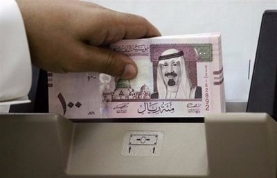 Photo of رسمياً.. أموال المقيمين وفواتيرهم وتحويلاتهم تحت الرقابة