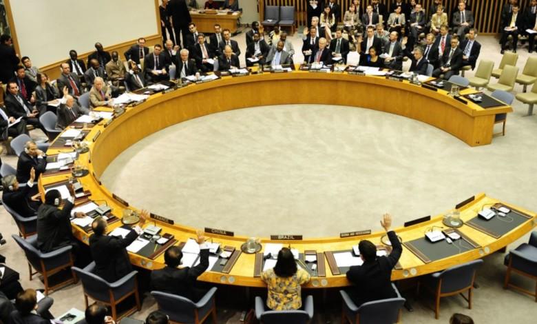 مجلس الأمن2