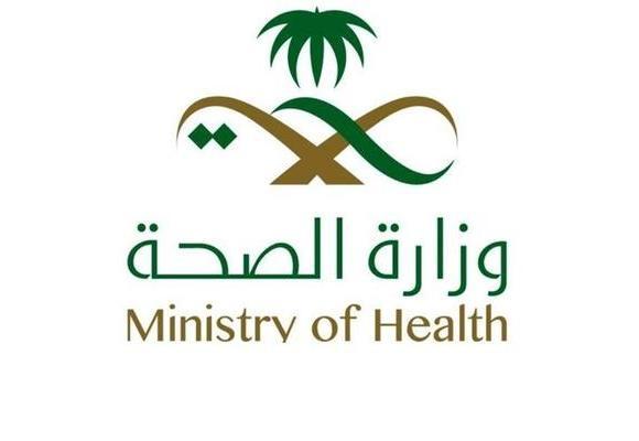 Photo of السعودية : إيقاف الاستقدام لوظائف أطباء الأسنان