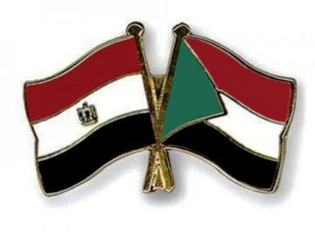 flag eg 315460138