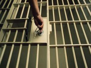 سجن 1