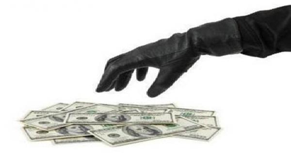 سرقة اموال