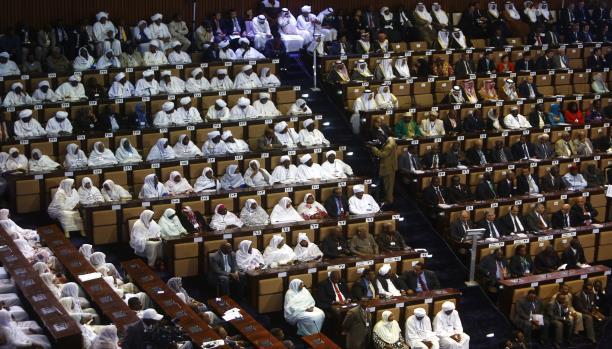 البرلمان السوداني 1