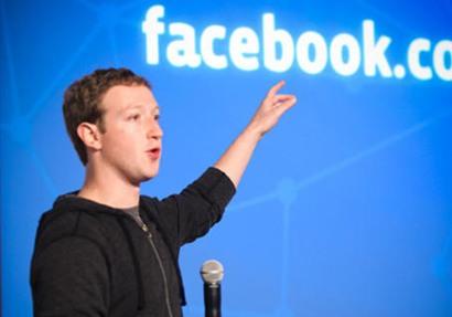 Photo of مؤسس فيسبوك يرد على ترامب بشأن حديثه عن إغلاق مواقع التواصل الاجتماعي