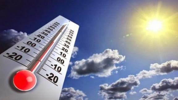 Photo of الإرصاد : هطول امطار مصحوبة بالغبار في عدد من الولايات وانخفاض فى درجات الحرارة