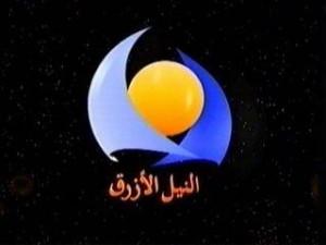"""Photo of خطوبة مذيعة النيل الأزرق """"نورهان نجيب"""""""
