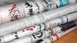 Photo of أبرز عناوين الصحف الرياضية السودانية الصادرة يوم الخميس 29 ديسمبر 2016م