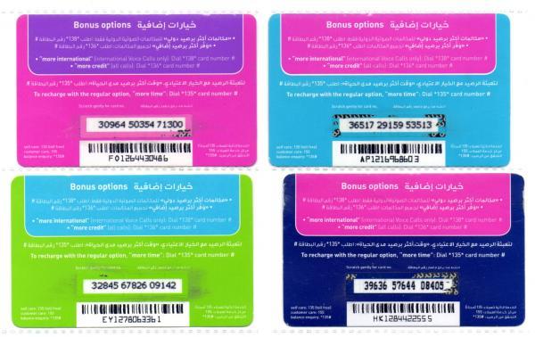 تشريعي الخرطوم يمنع تصنيع الاسكراتشات بشكلها الحالي - سودافاكس