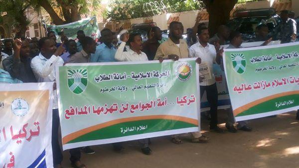 Photo of ابتهاج في الأوساط السودانية بفشل انقلاب تركيا