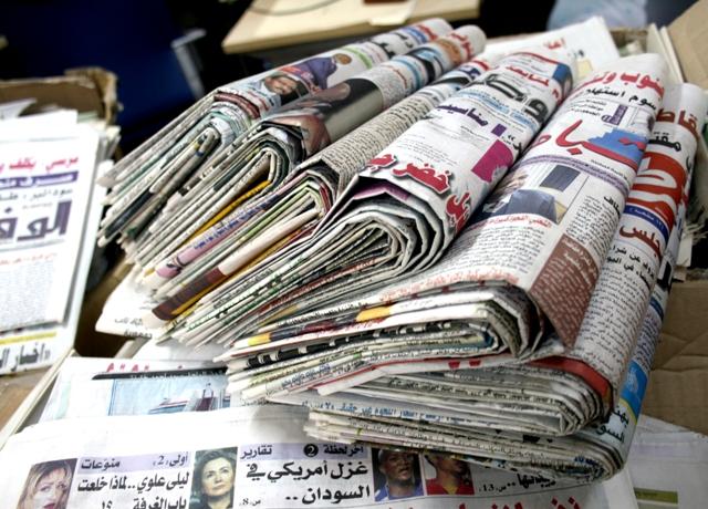 Photo of عناوين الصحف السياسية الصادرة السبت 29 أبريل2017م