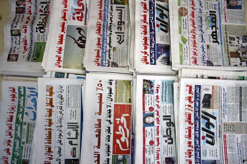 Photo of عناوين الصحف السودانية اليوم الاثنين 22 أكتوبر 2018م