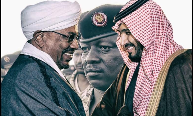 محمد بن سلمان وعمر البشير