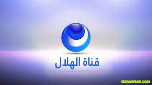 Photo of قناة الهلال الفضائية تكمل ترتيبات بث مباراة الموانئ التوغولي