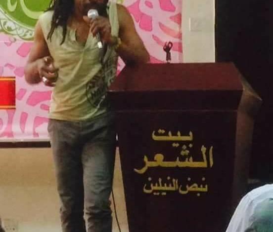 شاعر تونسي