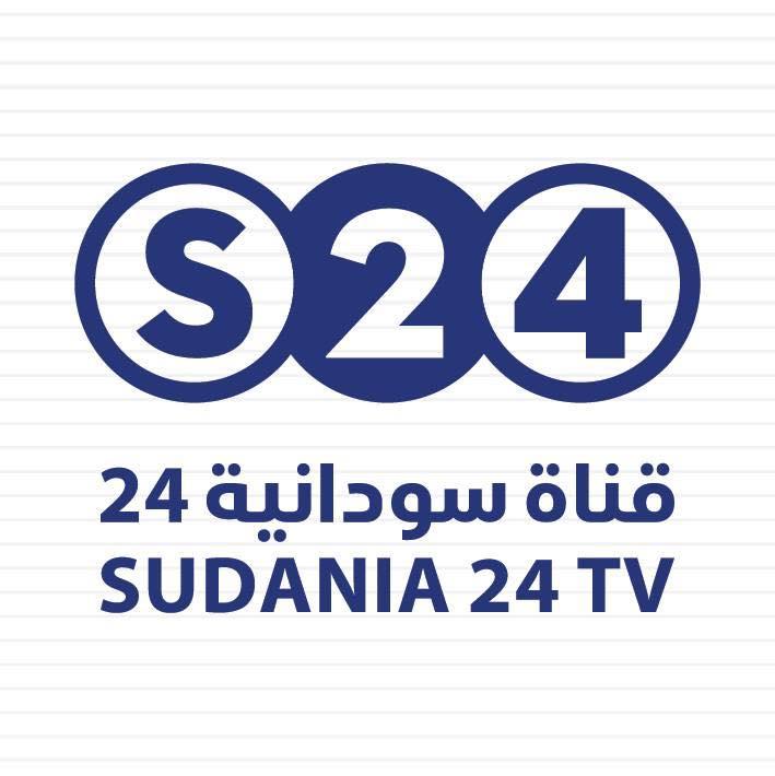 "Photo of قناة سودانية 24 ترد وتصدر بياناً على إيقاف برنامج ""عليك واحد"""