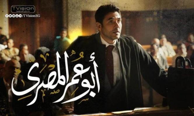 """Photo of الخلاف بشأن مسلسل """"أبو عمر المصري"""" في الصحف السودانية والمصرية"""
