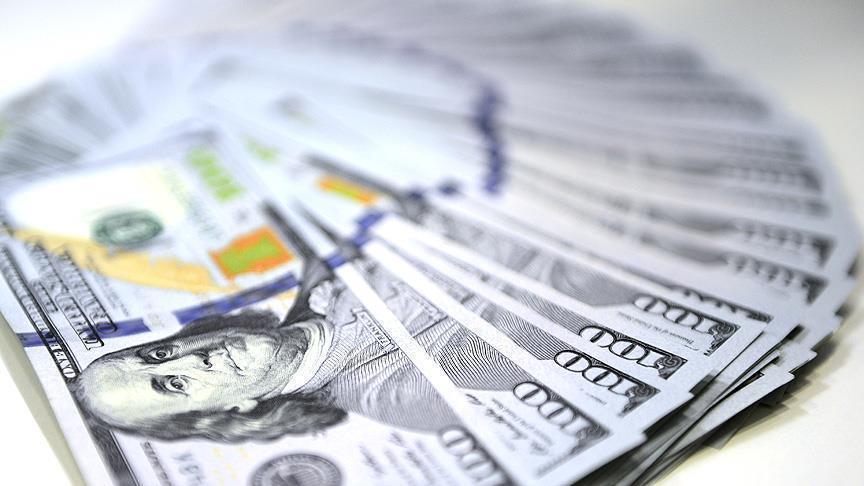 Photo of اسعار صرف الدولار و العملات الاجنبية مقابل الجنيه السوداني اليوم 21 مايو 2020