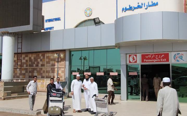 الخرطوم Khartoum Airport