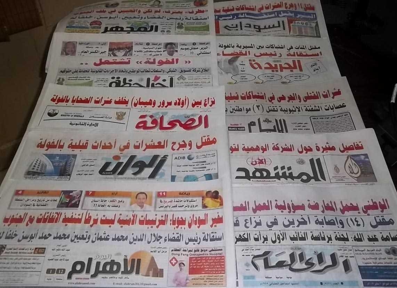Photo of أبرز العناوين الصحف السودانية السياسية الصادرة اليوم الخميس الموافق 11 أبريل 2019م