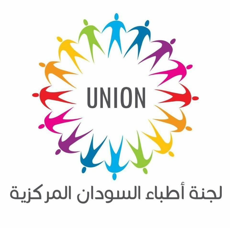 Photo of نقابة أطباء السودان ترفض إقالة أكرم وتطالب حمدوك بتوضيحات