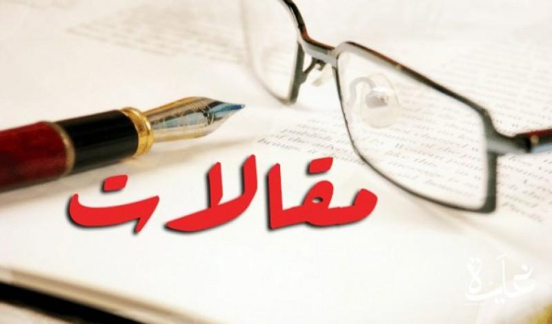 Photo of وزير الصحة .. الاستقالة قبل الاقالة