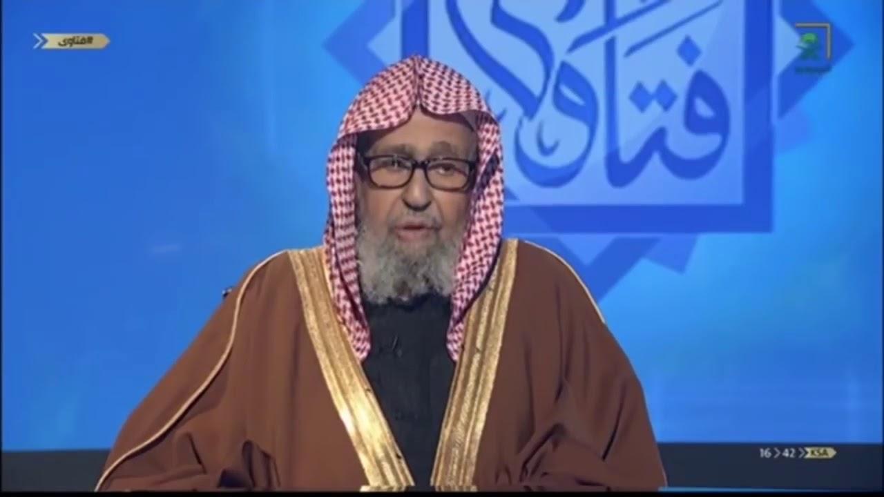 "Photo of فيديو.. ""الفوزان"": الصلاة على الميت تجوز لمدة شهر ويحرم إخبار الموتى بحال أسرهم لأنهم لا يسمعون"