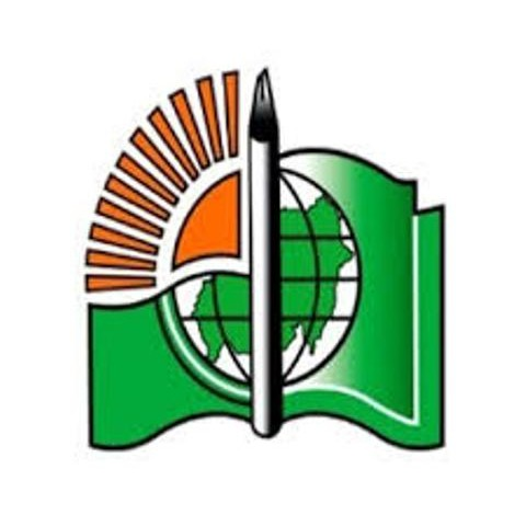 وزارة التربية والتعليم 1