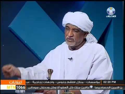 Photo of قلق بسبب بقاء الحاج عطا المنان بالمعتقل رغم الاصابة بكورونا