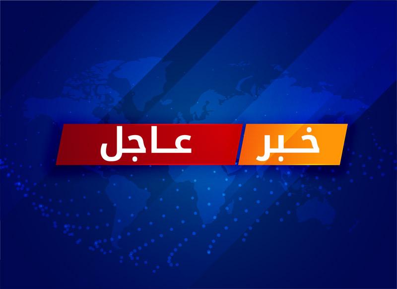 Photo of عاجل: تمديد فترة إغلاق المطارات السودانية
