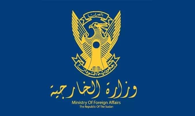 Photo of عاجل: الخارجية السودانية تنتقد امريكا بسبب المستوطنات الإسرائيلية