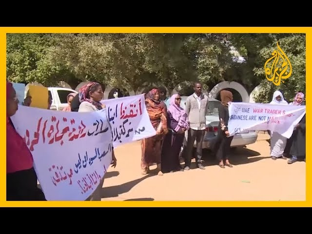 Photo of وقفة احتجاجية ضد شركة إماراتية خدعت سودانيين وأرسلتهم للقتال باليمن وليبيا