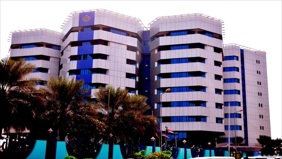 "Photo of البنك المركزي يصدر إجراءات مؤقتة لتخفيف آثار ""كورونا"""