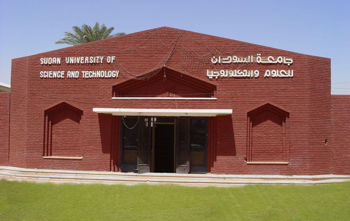 Photo of إستئناف العمل بجامعة السودان ابتداء من الأحد 12 يوليو