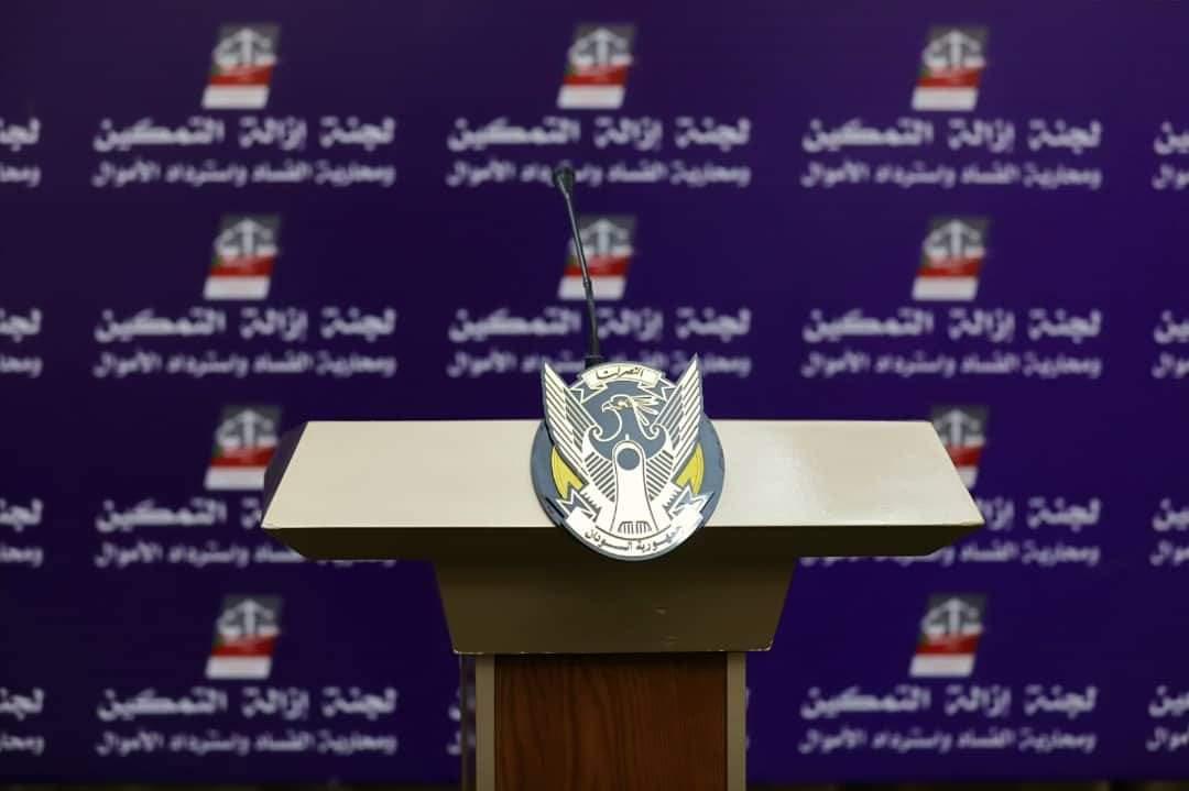 Photo of فك التمكين: تشكيل لجنة لاسترداد الاموال المنهوبة بالخارج برئاسة حمدوك