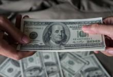 Photo of اسعار صرف الدولار و العملات الاجنبية مقابل الجنيه السوداني اليوم 11 يوليو 2020