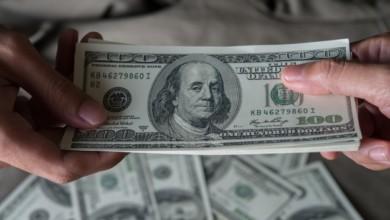 Photo of اسعار صرف الدولار و العملات الاجنبية مقابل الجنيه السوداني اليوم 25 مايو 2020
