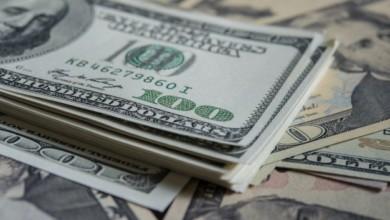 Photo of اسعار صرف الدولار و العملات الاجنبية مقابل الجنيه السوداني اليوم 24 مايو 2020