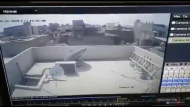 Photo of كاميرا منزلية ترصد لحظة سقوط الطائرة الباكستانية المنكوبة في كراتشي