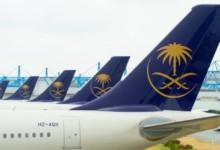 Photo of السعودية.. الطيران المدني بالتعاون مع الجمارك تفعل الإقرار الإلكتروني للمسافرين