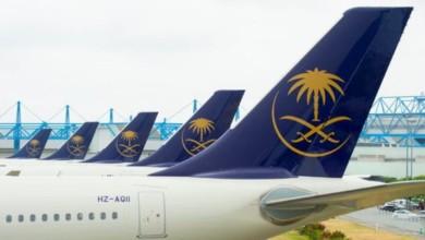 Photo of جدة تودّع مطارها القديم بعد 40 عاماً من الخدمة