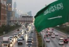 Photo of السعودية تنافس ثمانية دول على رئاسة منظمة التجارة العالمية