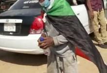 Photo of فيديو..مسِن سوداني يتفاعل مع أغنية وطنية مؤثرة يحظى بتعاطفٍ واسع على منصات التواصل